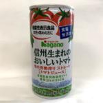 ナガノトマト 食塩無添加トマトジュース
