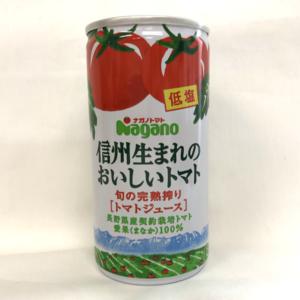 ナガノトマト 低塩トマトジュース