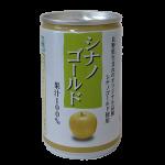 りんごジュース シナノゴールド