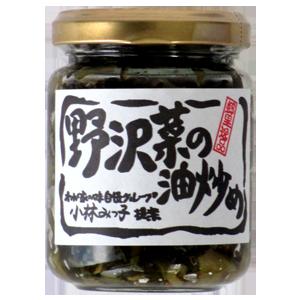 otomo-nozawana-300