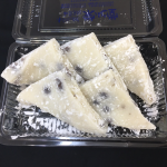 栄心堂三昧 三角豆餅セット